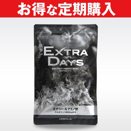 supplement-002